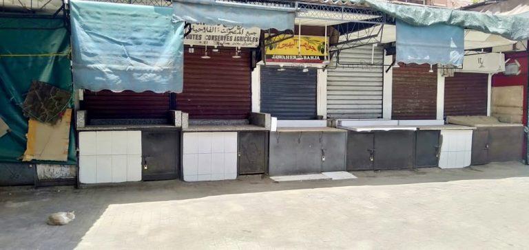 Empty Shops Marrakech MarketYoussef
